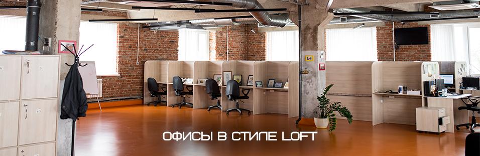 Офисные помещения Текстильщики снять в аренду офис Барашевский переулок