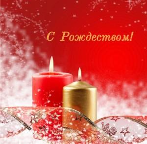 cristmas2012