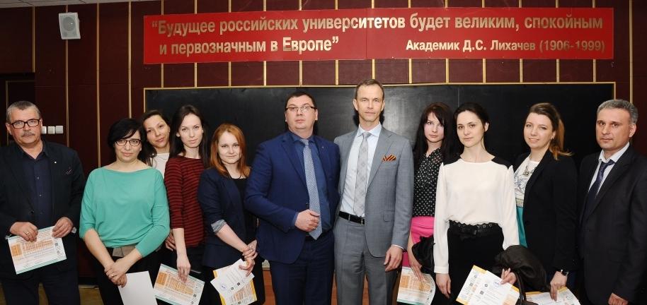 фото с победителями