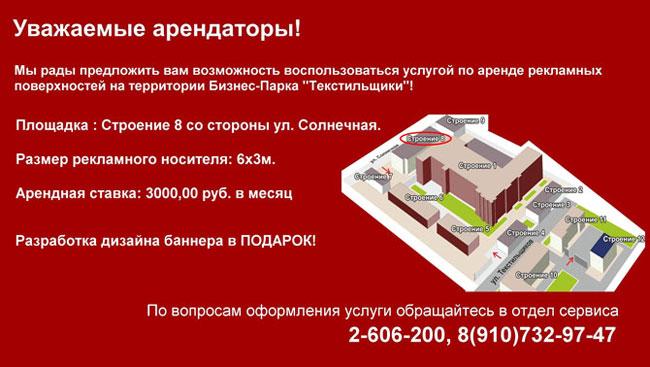 КАТЕРГОРИЯ-общая_на-сайт